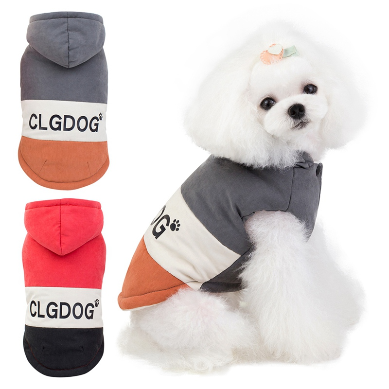 Pet Warm Cotton Vest For Autumn And Winter, Small Medium Dogs Thickening Colors Patched ClothesGM