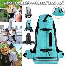 Pet mochila respirável pet cão portador saco para cães grandes bulldog mochila ajustável sacos de viagem tn99