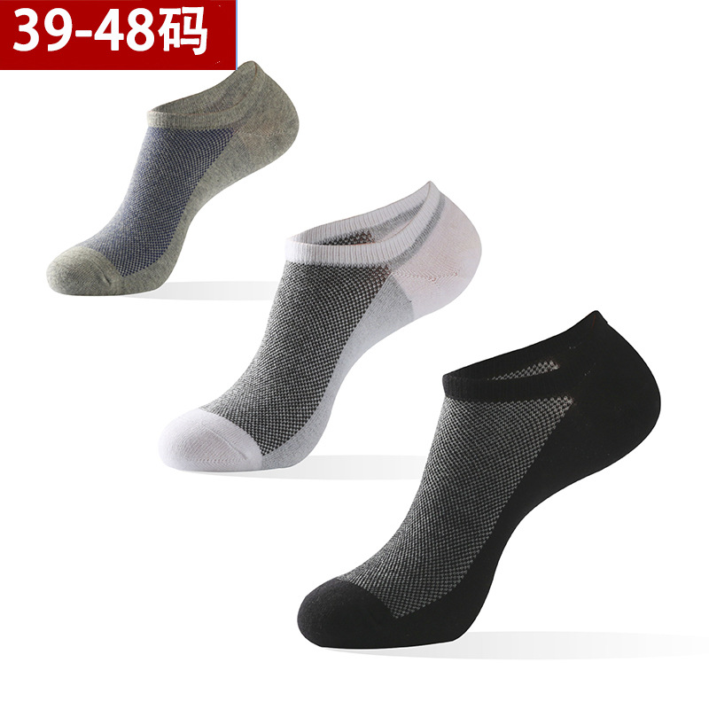 5 Pairs Mens Boat Cotton No Show Socks Coton Ankle Socks Man Invisivel Boat Thin Cheapest Big Sock For Men Plus Size 44 - 48