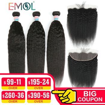 EMOL Brazilian Hair Weave Bundle With Frontal Kinky Straight Human Hair Bundle With Closure 3 Bundles With Lace Frontal Non-remy