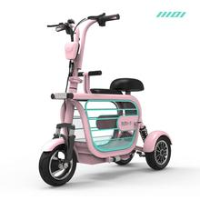 Electric Scooter Foldable Three Wheels Electric Bicycles 400W Parent Child 10 In