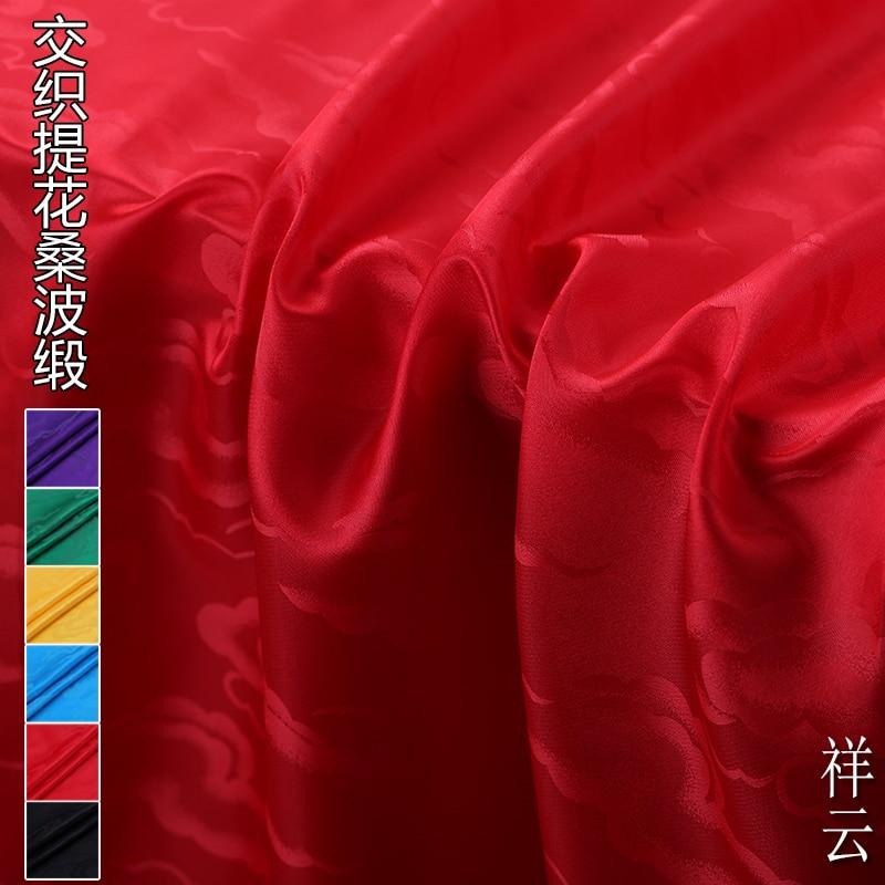Mulberry fabric for dress cheongsam handmade DIY fabric jacquard silk material