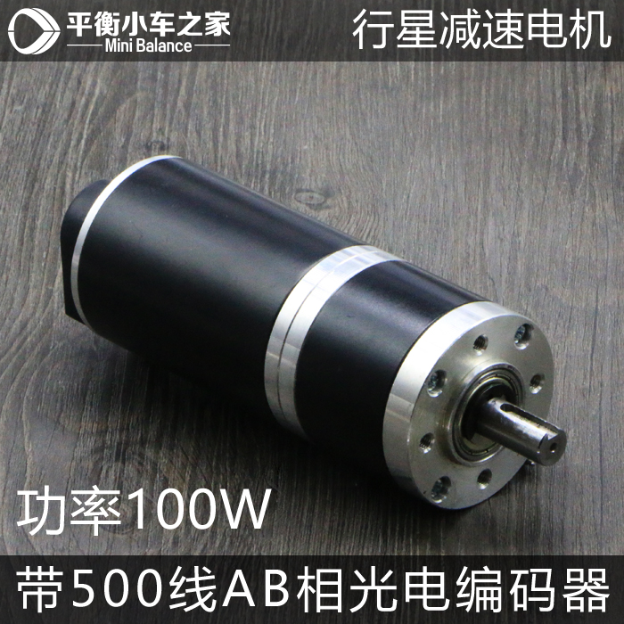 100W Planetary Geared Motor MD60 With AB Phase 500 Line Photoelectric Encoder DC Servo Chassis Motor