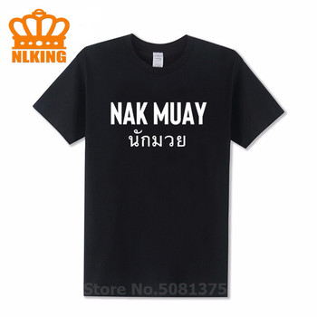 Nak Muay in English Tshirts Muay Thai in Thai T-Shirts Men MMA Gym Kickboxing Muay Thai Boxing Training Cotton Breathable Tshirt image