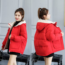 2019 winter new down female Korean version of Dongdaemen loose student cotton coat Hong Kong style cotton bread jacket(China)
