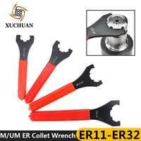 1pc M/UM Typ ER Schlüssel ER11/16/20/25/32 ER Spannzange mutter Spanner End Fräsen Bit Halter Cnc-drehmaschine Werkzeuge