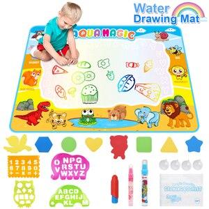 Image 1 - 110x78cm büyük boy boyama su çizim matı boyama yazı Mat Doodle sihirli kalem ile çocuklar için eğitici oyuncaklar halı hediye