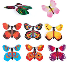 1/3 pçs truques mágicos voando borboleta borracha banda alimentado vento acima borboleta brinquedo surpresa para o casamento partty e presentes de aniversário