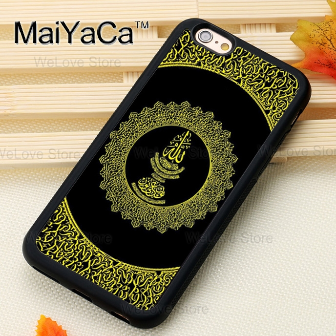 MaiYaCa Islamic Muslim Islam Allahu Akbar Golden Phone Case For iphone 11 Pro MAX X XR XS MAX 6 6S 7 8 Plus 5 5S TPU Cover