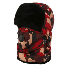 Unisex Bomber Hat Cold Resistance Windproof Camouflage Hat Face Shield Ear Protection Thick Winter Warm Hat Cap(China)