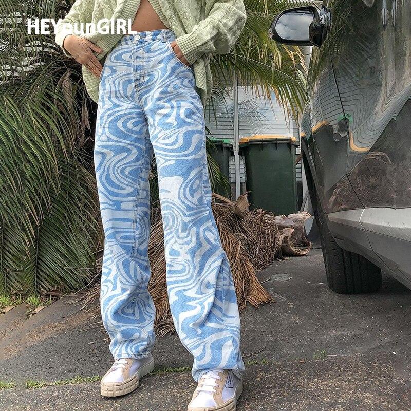 HEYounGIRL zèbre imprimer décontracté taille haute pantalon femmes mode maigre pantalons longs dames bleu droit pantalons de survêtement Streetwear