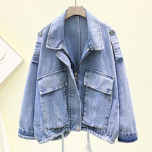 Spring New Simple Stand Collar Large Pocket Loose Student BF Denim Jacket Women