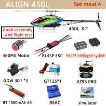 Alinhar 450l versão 3d rtf 6ch rc helicóptero inteligente T-REX 450l 2.4ghz quase rtf montado rc helicóptero gps sem blushless aeronaves