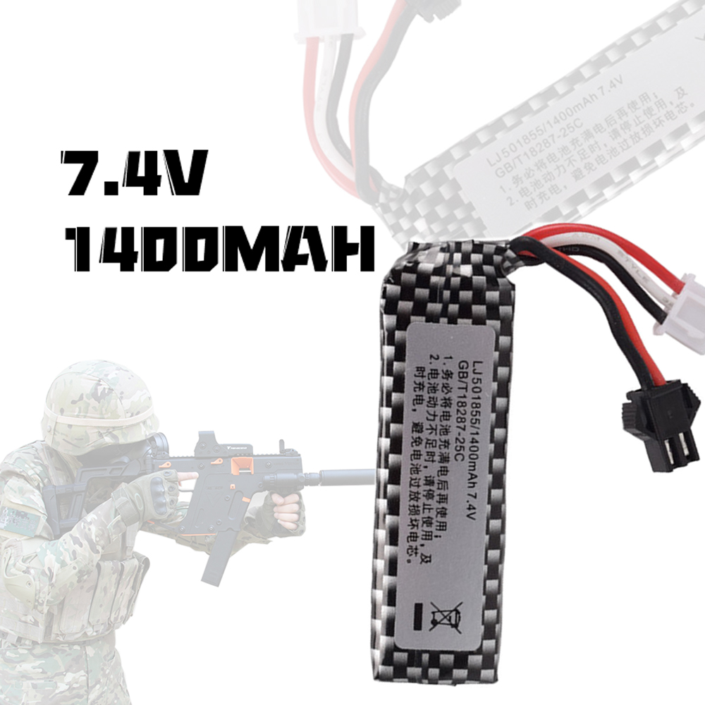 1400mAh 7.4V Lithium Battery For Gel Ball Toy Gun Blaster