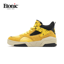 ETONIC Basketball Shoes for Men High-top Breathable Shockproof Sport