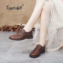 Women Shoes Tastabo Driving-Work Leisure-Style Black Genuine-Leather Simple S3709-3 Brown