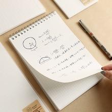 PP Grinding Simple Upturn Coil Book Transverse Line Box Notebook Student muji nootbook