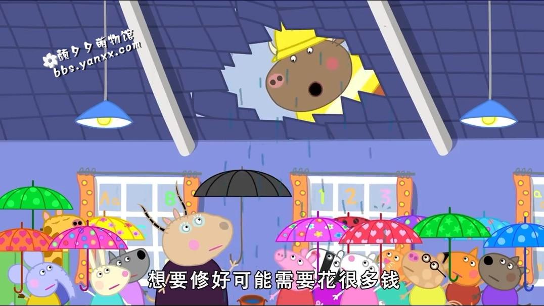 小猪佩奇 第七季 No.2