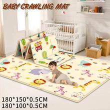 180X150X0,5 см портативный двусторонний складной коврик для ползания с рисунком из мультфильма, утолщенный детский коврик для ползания в помещении и на улице, игровой коврик
