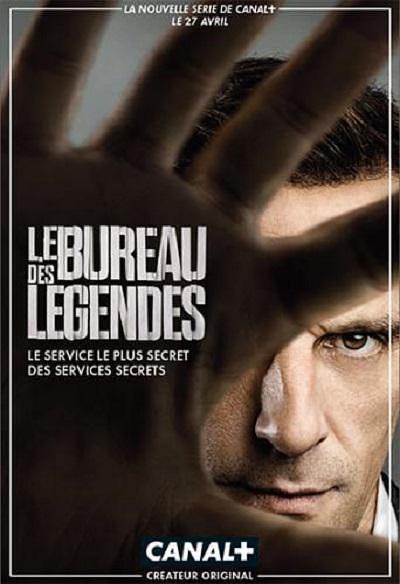 传奇办公室 第三季 Le Bureau des Légendes Season 3