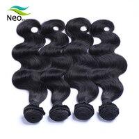 Neobeauty Hair Body Wave Brazilian Hair Weave Bundles 1 Bundle 100% Human Hair 3 and 4 Bundles Natural Color Remy Hair Extension