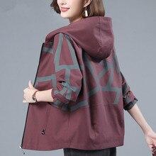 Women Jacket 2021 New Spring Autumn Short Jacket Long Sleeve Korean Loose Female Windbreaker Hooded Casual Outwear Plus Size 4XL