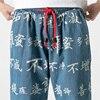 Personagem chinês impressão denim calças dos homens jogger japonês streetwear corredores calças dos homens hip hop calças calças masculinas 2020 novo 5