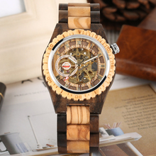 Classic Automatic Mechanical Wooden Watch for Female MaleWooden Watches