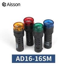 1pc AD16-16SM 12V 24V 220V 16mm Flash Signal Light LED Active Buzzer Beep Alarm Indicator Red Green Yellow Blue