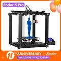 3D принтер Ender-5 Pro, бесшумная плата, предварительно установленная Магнитная пластина Ender5Pro, восстановление после выключения питания, закрыта...