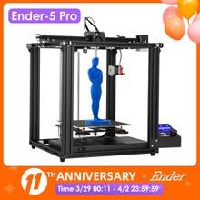 Ender-5 pro impressora 3d placa silenciosa pré-instalada cmagnetic placa ender5pro power fora currículo fechado estrutura creality 3d