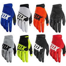 New Motorcycle Gloves 8 Colors Motorbike Racing Riding Bike Motocross Gloves MX MTB ATV Off Road Full Finger Out Sports Gloves