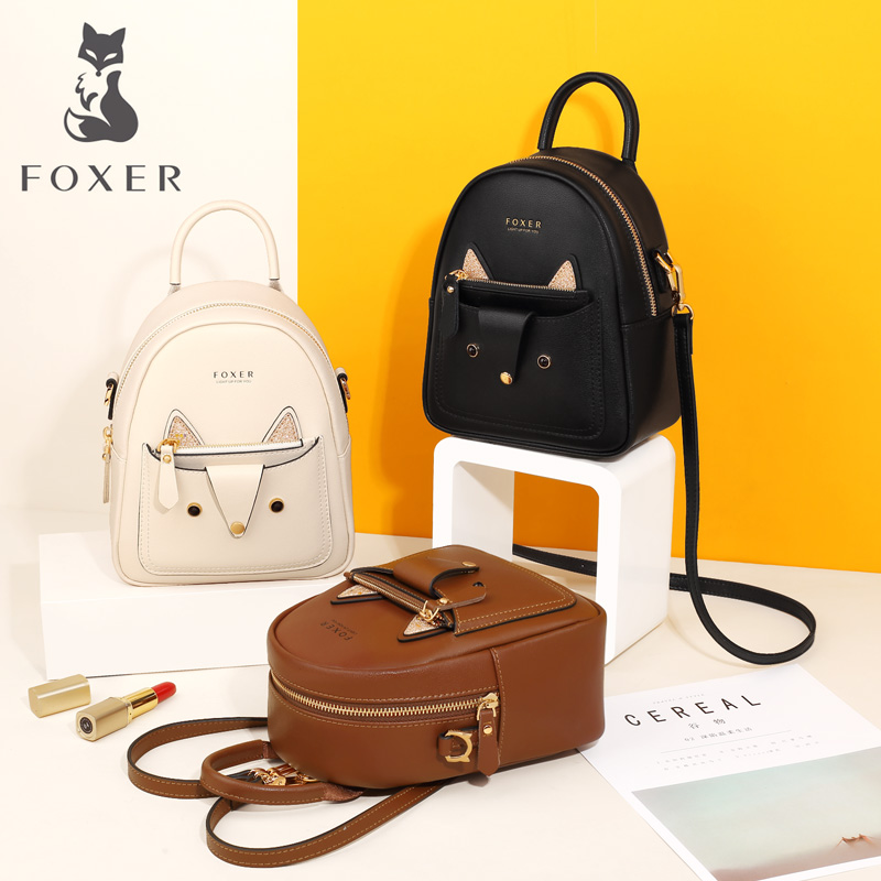 Foxer Lovely Women Backpack Cow Leather Rucksack
