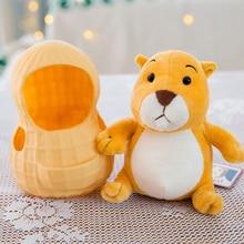 New cute peanut mouse doll soft stuffed animal toy keychain child boy girl gift 12 cm-20 cm WJ187