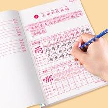 Учащихся китайская тетрадь рукописного ввода практика ребенок