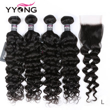 Design for Winter Brazilian Milan Wave Bundles With Closure 3 / 4 Remy Human Hair Weave Bundles With Lace Closure Middle Ratio(China)