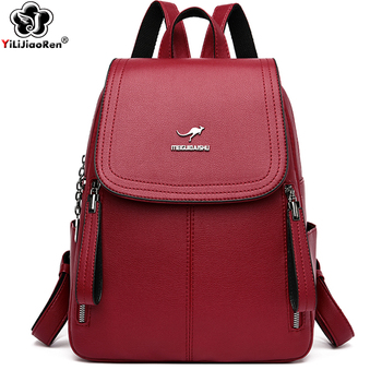 Fashion Zipper Backpack Women Shoulder Bag Famous Brand Leather Backpacks For Girls Large Capacity School Bags For Teenage Girls fashion backpack women shoulder bag antitheft backpacks travel bag soft leather bagpack large capacity school bags for girls