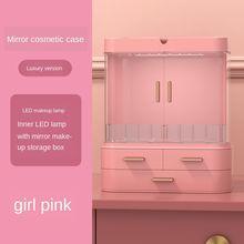 Ins органайзер для макияжа коробка косметическое светодиодное