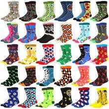 6 paires de chaussettes pour hommes et femmes, en coton, Design de personnalité drôle, Hip Hop Streetwear, chaussettes joyeuses pour hommes et femmes, grande taille, 300 couleurs