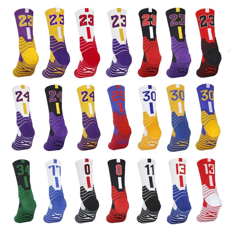 Носки баскетбольные мужские, профессиональные спортивные, не натирают колено, утепленные, с нескользящей поверхностью, подходят для детей