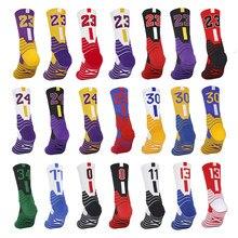 Meias de basquete masculino não-silp número profissional esportes meias na altura do joelho alta espessada toalha inferior criança jogo baloncesto meias