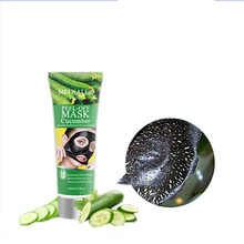 Black Mask Cucumber Blackhead Remover Face Mask Peel Off Black Head Acne Treatments Deep Clean Skin Care Mineral Mud Mask MM-04(China)
