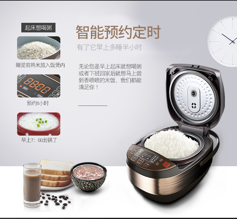 Ball Kettle Rice Cooker 5L Intelligent Large Capacity Rice Cooker Home Automatic Multi-function Genuine 8 People 12