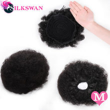 Silkswan Afro Puff Kinky Curly Ponytail Medium Ratio Remy Hair Clip In Ponytails Drawstring Natural Black Human Hair Extension(China)