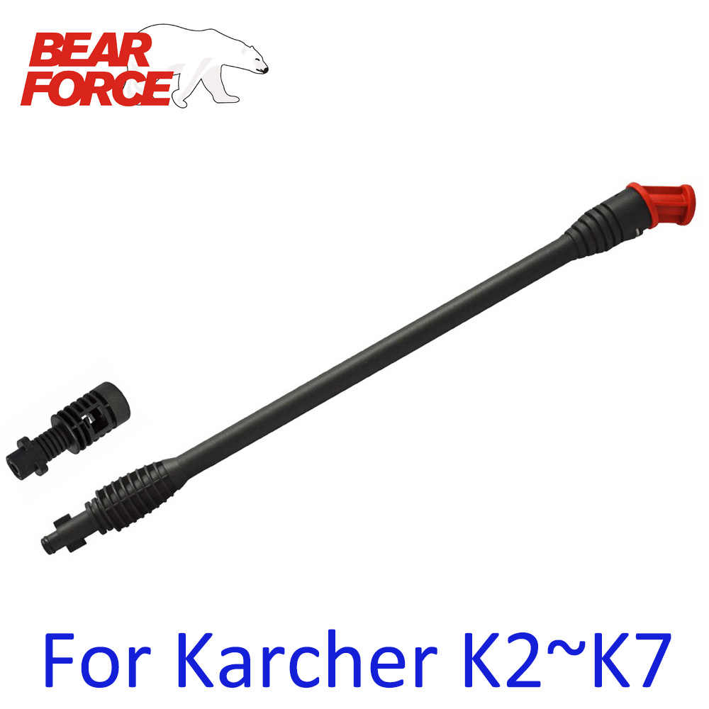 Car High Pressure Washer Blasting Tool Water Flexible Spray Nozzle For Karcher K
