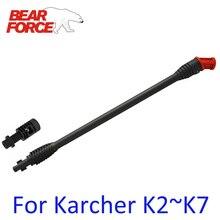 Limpiador a presión, lanza de pulverización de agua, lanza de chorro de lanza, punta para boquilla de giro Flexible para coche limpiador a presión Karcher bajo limpieza corporal