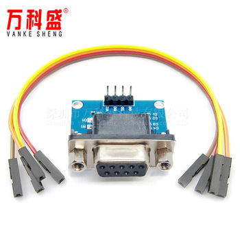 RS232 to TTL module 2nd generation serial port module download line brush machine line MAX3232 send 4 DuPont image