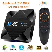 Android TVกล่องAndroid 10 H616กล่องสมาร์ททีวีHD 4GB 32GB 64GB Bluetooth WiFi 2.4G/5G H40 Androidกล่องทีวีMedia Playerตั้งกล่องด้านบน