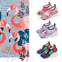 Cixi Bao Li Beach Scuba Diving Shoes Snorkeling Swimming Shoes Water Park Skin Soft-Sole Quick-Dry Shoes