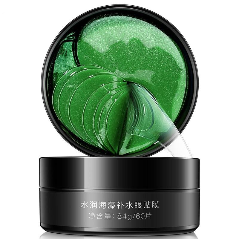 Deep Sea Algae Replenishment Essence Eye Patch Moisturizing and Moisturizing To Improve Dark Circles and Fine Lines-0